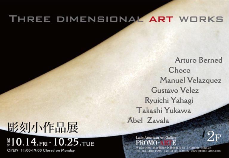 Exposición de Arturo Berned en Tokio